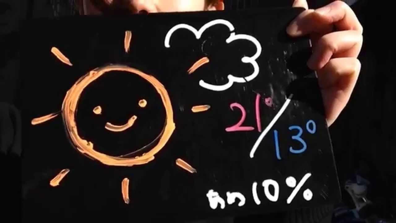今日の狛江のお天気は? 2014年11月10日(月)【狛江天気】自撮編 美人天気