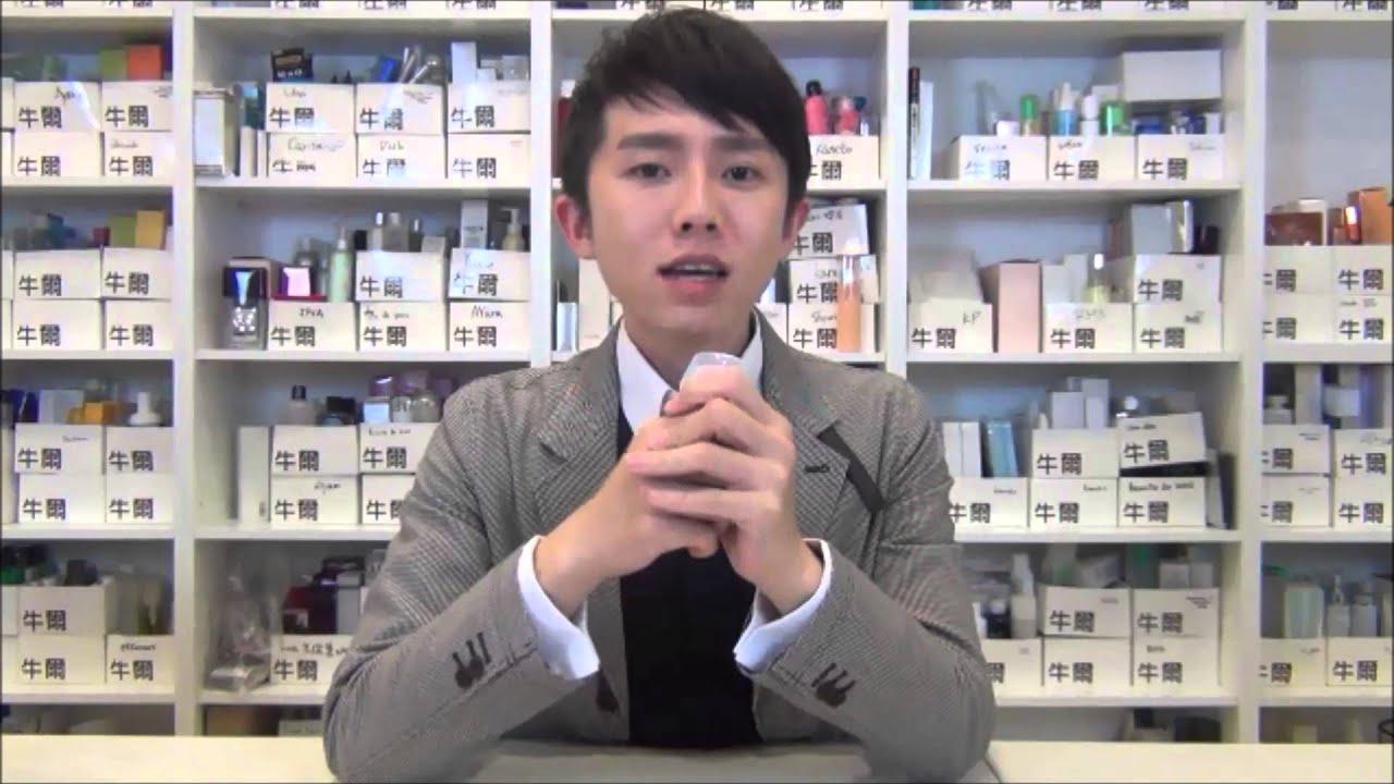 牛爾親研NARUKO‧凱鈞老師的美肌教室51-如何用對產品才能有效美白 - YouTube
