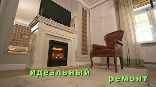 Ремонт кухни и комнаты у Олега Анофриева. ИДЕАЛЬНЫЙ РЕМОНТ