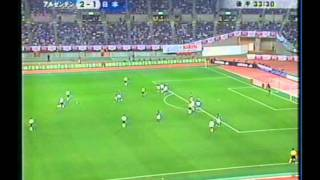 2003 (June 8) japan 1-Argentina 4 (Kirin Cup).avi
