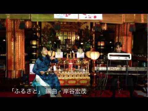 高野山・熊谷寺 2012年12月31日 ダイジェスト