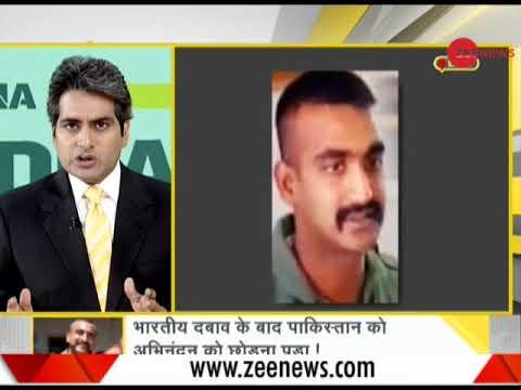 DNA: Zee News