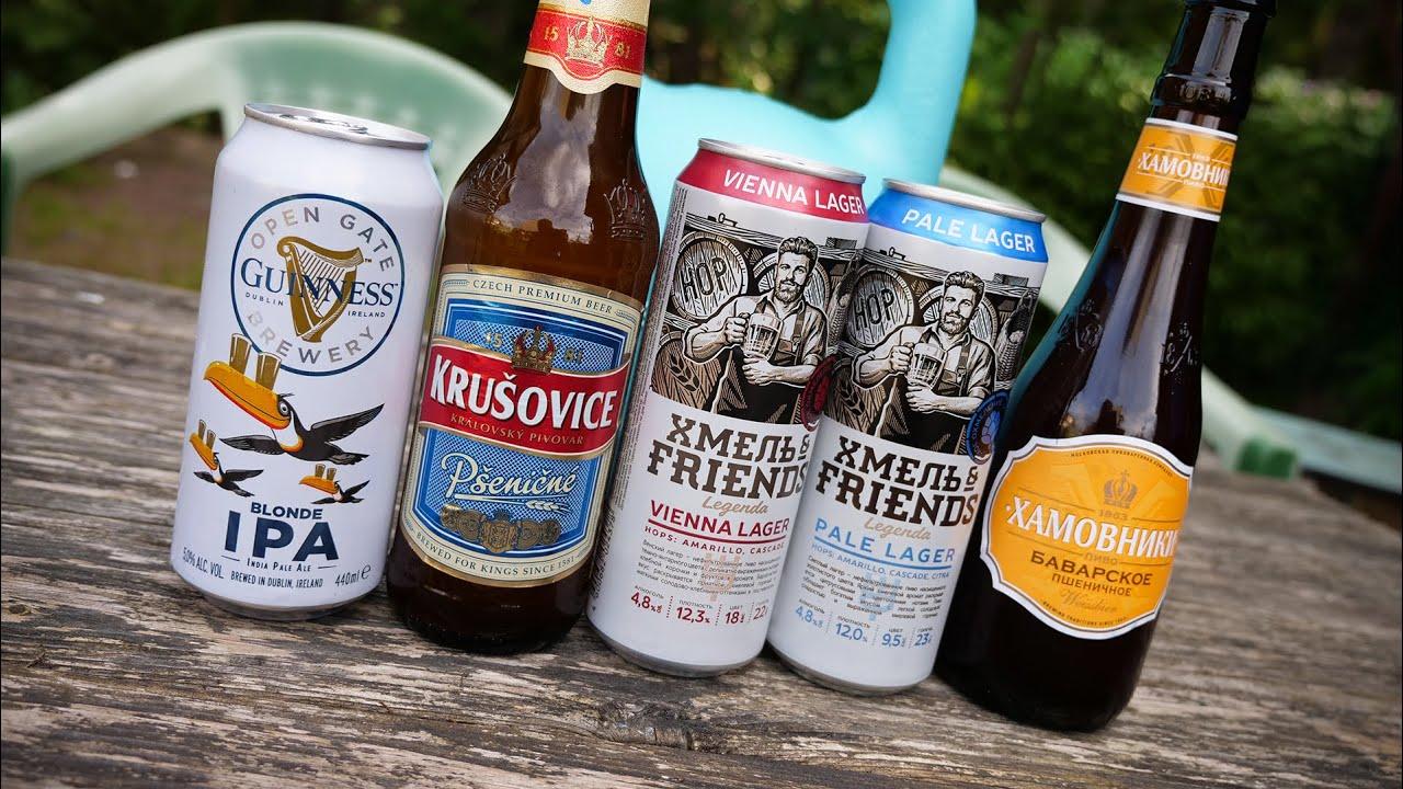 ТБП(18+): Подборка нового пива. НЕ КРАФТ!