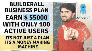 Бизнес-план BUILDERALL/Заработайте $ 55000/Машина для Зарабатывания Денег/Партнерская Программа | Программа Заработать на Автомате