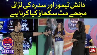 Danish Taimoor Fight With Sidra!!|Game Show Aisay Chalay Ga League |Lahore Leopards vs Quetta Wolves
