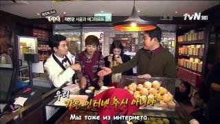 Yoon Shi Yoon and Park Shin Hye (tvN Talk Show Taxi EP270) 3/4 rus sub