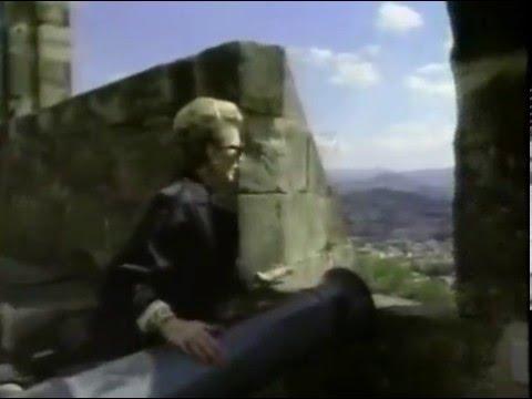 Lana Turner, San Sebastian Film Festival, 1995 TV