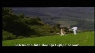 Hum Tum Deewane Huay Yaar (karaoke)