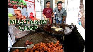 মুস্তাকিমের চাপ - MUSTAKIM ER CHAP - Kababs In Dhaka - Bangladeshi Food