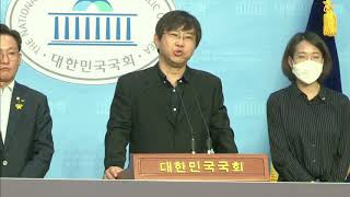 배진교 대기업 CVC보유 정책 정의당은 절대 반대한다