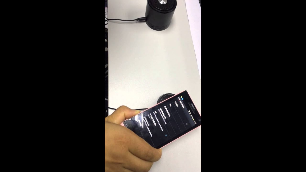 Youtube Instructional Eyeshadow Tattoo Makeup: JRBC01 Bluetooth Hands Free Car Kit NFC Use Instruction