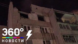 Появилось видео с места взрыва газа в Вологде