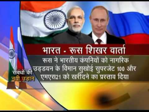PM Modi to Putin: Russia will remain most important defence partner