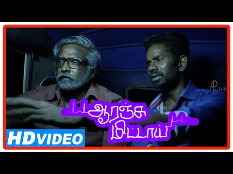 Orange Mittai Tamil Movie | Scenes | Vijay Sethupathi Dances On The Road | Ramesh Thilak