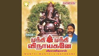 Avani Vandhadhu