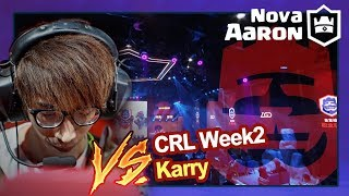 【Nova l Aaron】2018CRL 春季賽W2 Nova Aaron vs WE Karry