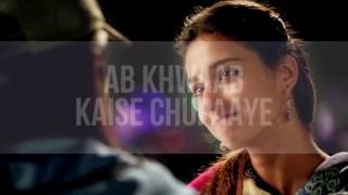 PHIR KABHI MS DHONI   ARIJIT SINGH   FULL LYRICAL VIDEO   HD