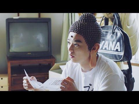 実写『聖☆おにいさん』予告編/松山ケンイチがイエス役、染谷将太がブッダ役