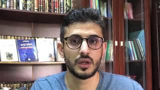 هل الذي قتل أخو الشيخ محمد هو السحر الأسود؟ قصة حقيقية