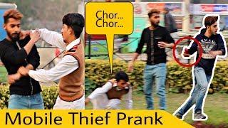 Mobile Chor Prank | Prank In Pakistan