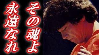 西城秀樹さんの奥さんがTVに初出演して語った、知られざる素顔と私生...