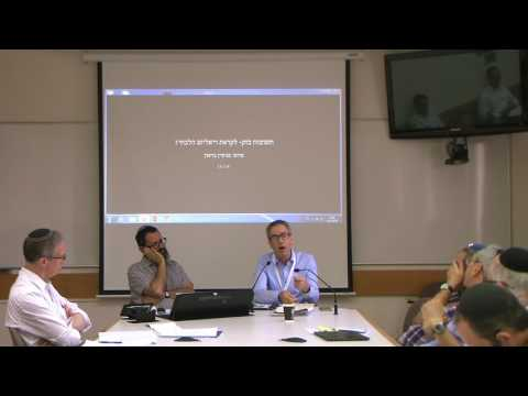 פרופ' יונתן כהן - Hebrew Union College - האינטרנט כמדיום הלכתי
