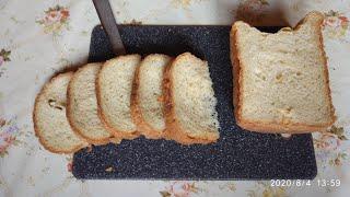 Луковый хлеб Рецепт под видео Для канала NadiaTuriel блоко4сестрахUSA