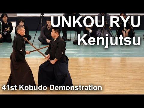 Unkou-ryu Kenjutsu - 41st Kobudo Demonstration 2018