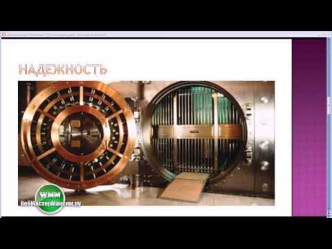 Нефтепромбанк форекс-отзыв и обзор. Банковский форекс В России