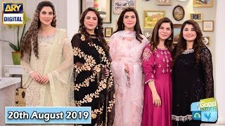 Good Morning Pakistan - Javeria Saud & Fiza Ali - 20th August 2019 - ARY Digital Show