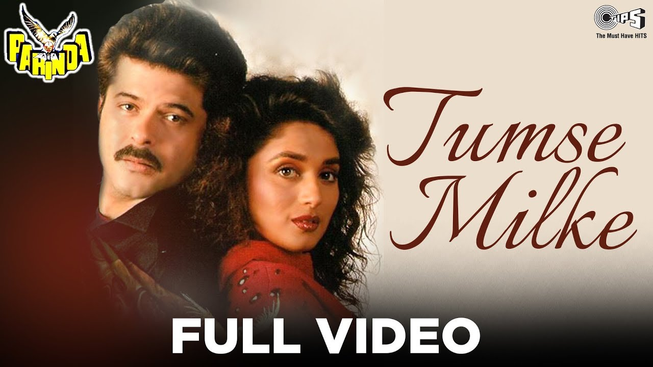 Tumse Milke Full Video - Parinda | Asha Bhosle & Suresh Wadkar | R  D   Burman