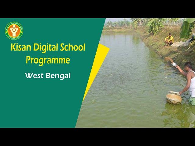 Kisan Digital School - मछली पालन- Fish Farming-Vol - 3 - NGO on Fish Farming