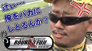 2010 D1GP Rd.3 FUJI TSUISO SEMIFINAL - FINAL V OPT 196 ⑧