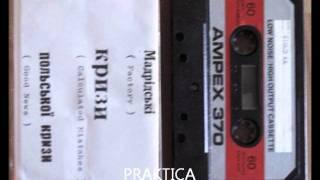 Скачать все песни siglo xx nightmares из вконтакте и youtube.