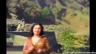 Chal Kahin Door Nikal Jaayein...(cover by Rui Raj & Hemanti)