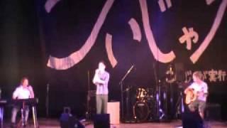 こいじゃが LOVE 阿久根 音楽フェス2010 SunSet Swish(2/3)の演奏です。...