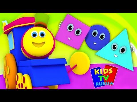 Kids Tv Russia - Детские рифмы и детские песни - Live Stream - Простые вкусные домашние видео рецепты блюд
