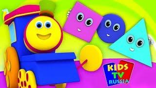 - Kids Tv Russia Детские рифмы и детские песни Live Stream