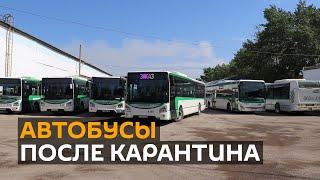 Общественный транспорт запустили в Нур-Султане после карантина