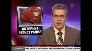 Прописка Регистрация, РВП в Калининграде Недорого.(, 2014-07-07T19:38:16.000Z)