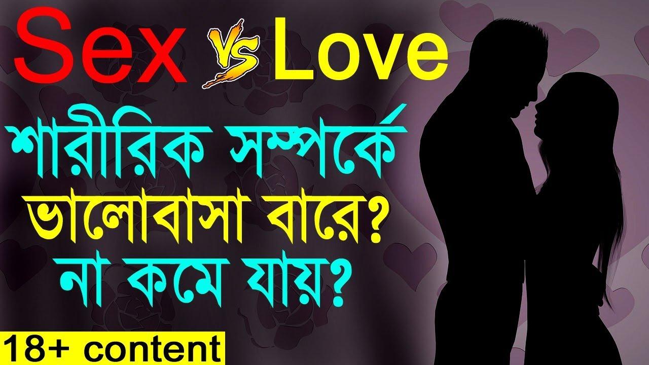 জীবনে একবার এটি অবশ্যই দেখুন || How to Love Your Partner || Love Motivational Video in Bangla