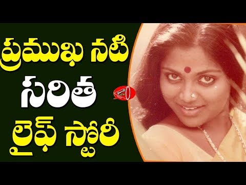 Shocking Bitter Truths about South Indian Actress Saritha Personal Life and Family | Gossip Adda