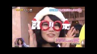 NTV 日本テレビ「PON!」 2015/12/24 クリスマスUSJロケ 出演者:高岡早...