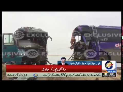 Two coaches clash at Indus Highway