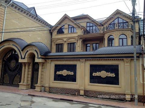 Дагестанский камень, облицовка дагестанским камнем