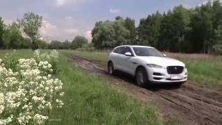 Jaguar F-Pace рассказ