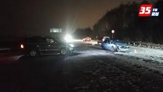 Автоледи на «Лексусе» устроила ДТП с пострадавшими под Череповцом