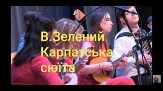 "V. Zeleny - Carpathian Suite/Ensemble ""Musical souvenir""/Kharkov Opera and Ballet Theater"