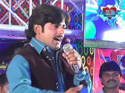 Tahir Ali khaskeli Tuch Mobil IMO Song New Album 2017
