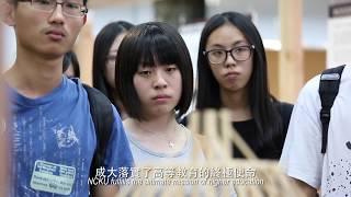 2016成大形象短片 The Height of National Cheng Kung University